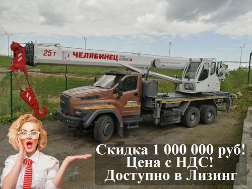 Челябинец КС-55732-33
