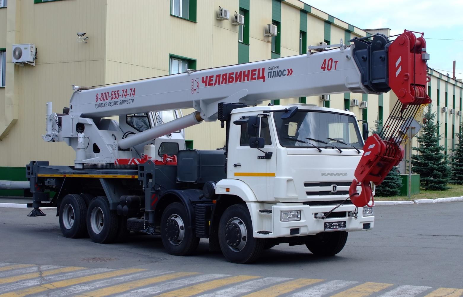 Продается Челябинец 40 тонн