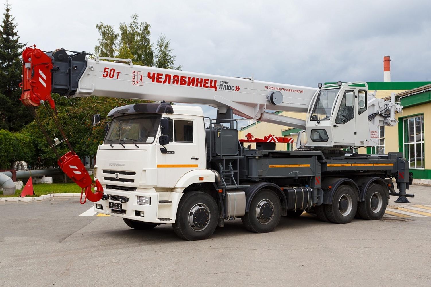Автокран Челябинец КС-65717 на КАМАЗ-65201 8х4, 50 тонн, 34 метра