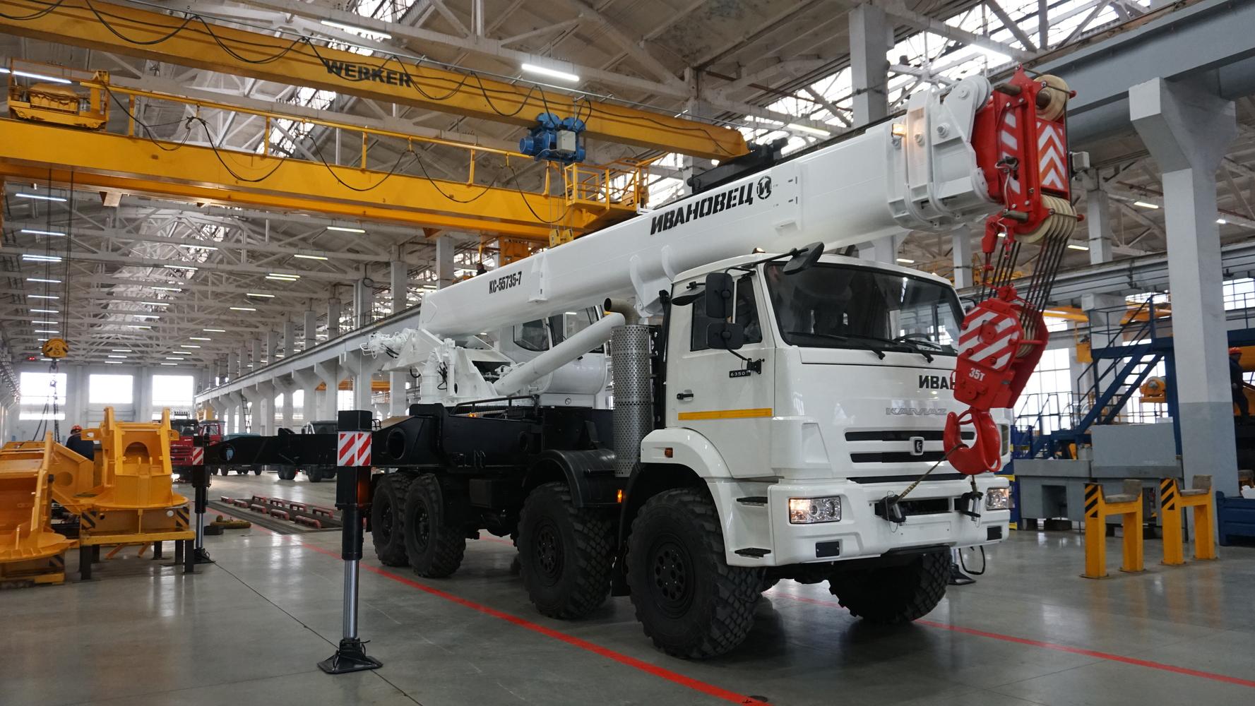 Ивановец КС-55735-7 на шасси КамАЗ 63501