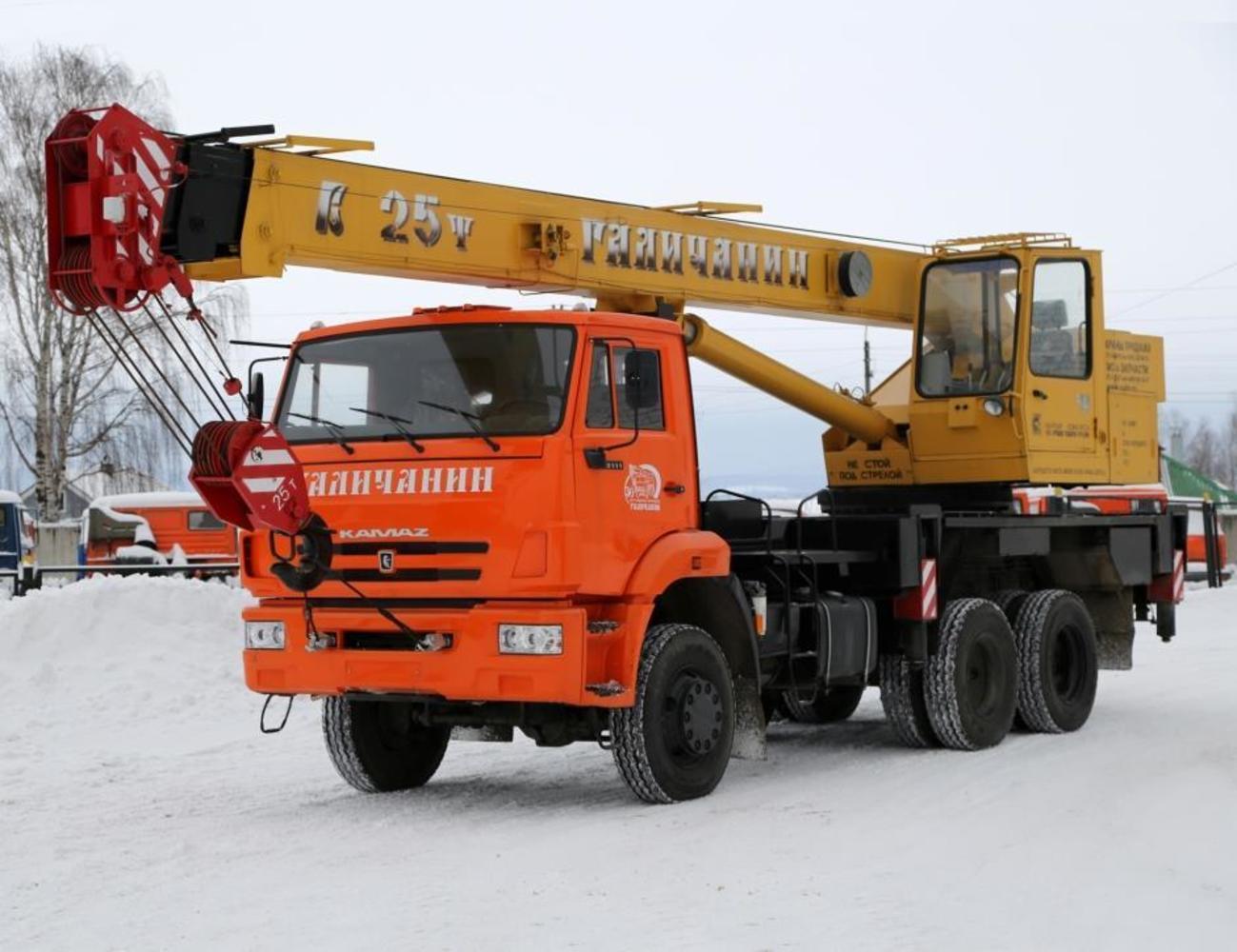 Галичанин КС-55713-4 на шасси КамАЗ 65111 (Коробка)