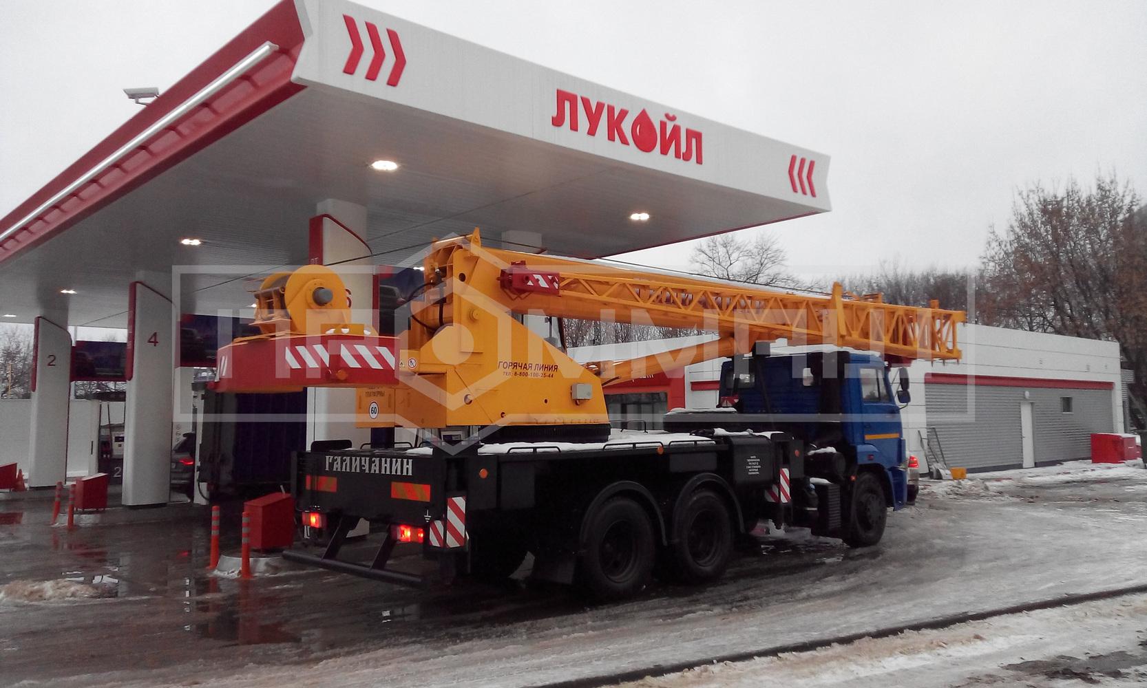 Галичанин КС-55713-1В на шасси КамАЗ 65115 (Гексогональная)