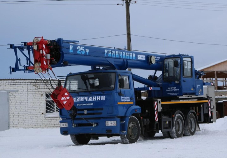 Галичанин КС-55713-1В-4 на шасси КамАЗ 65115 (Овоид)