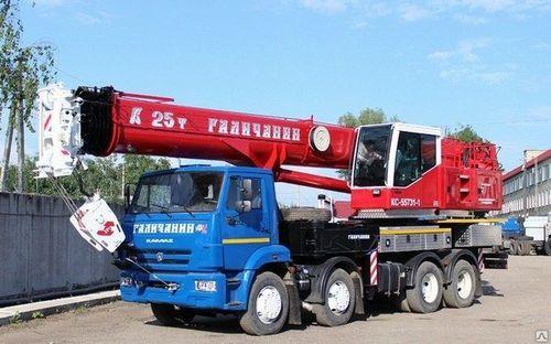 Галичанин КС-55731-1 на шасси КамАЗ 6540 (Овоид)
