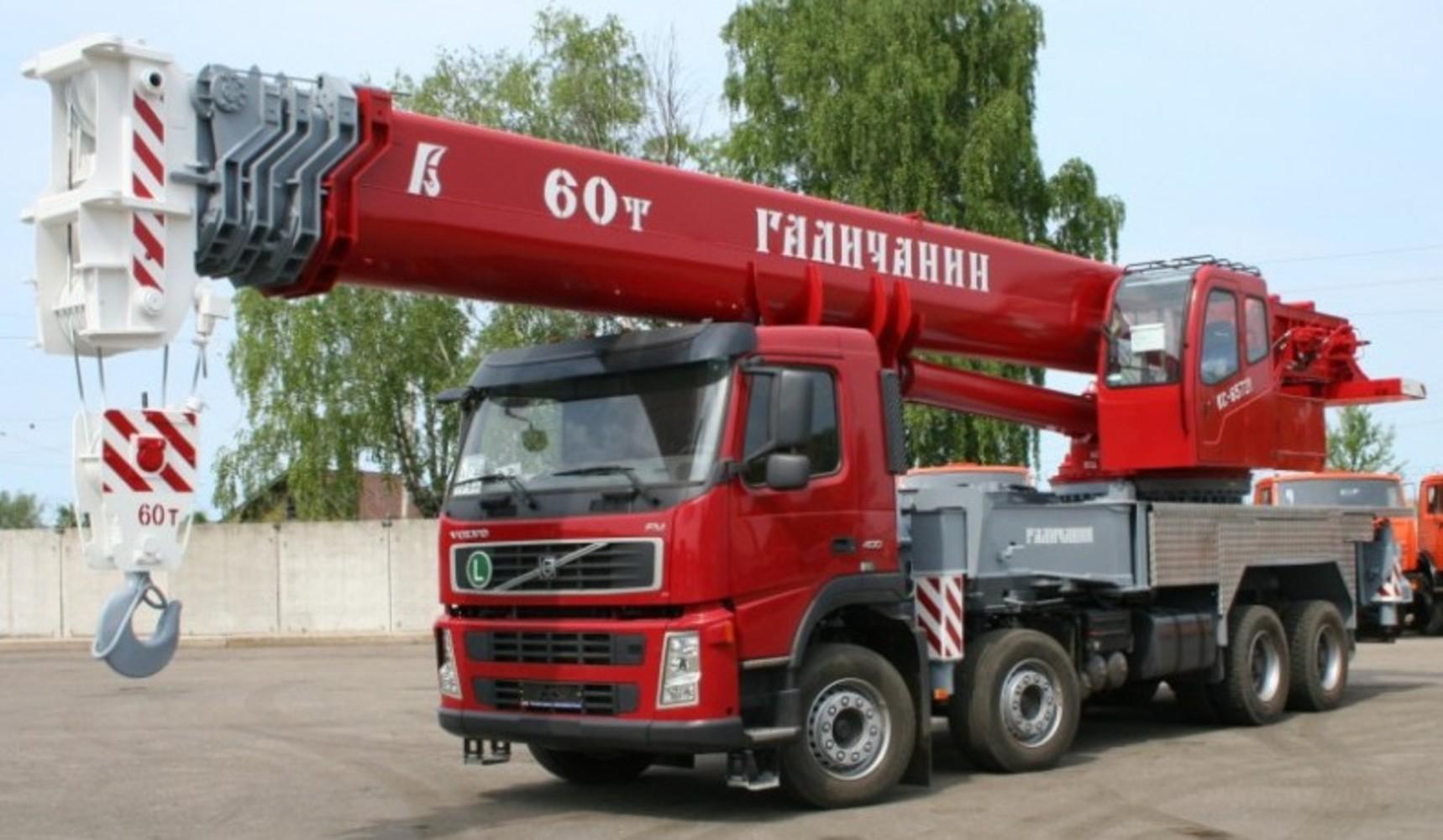 Галичанин КС-65721 на шасси Volvo (Овоид)