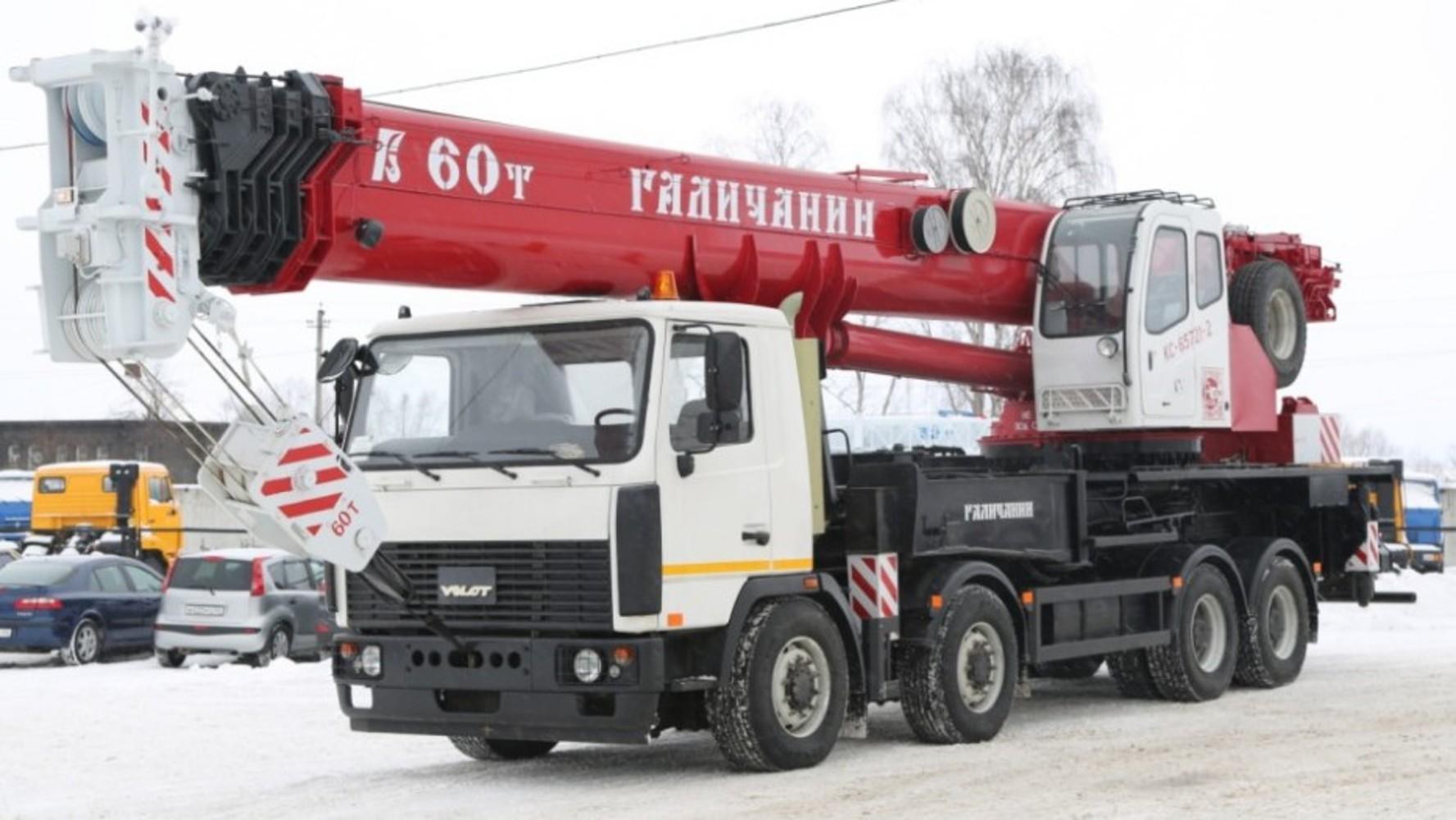 Галичанин КС-65721-2 на шасси МЗКТ-750110 (Овоид)