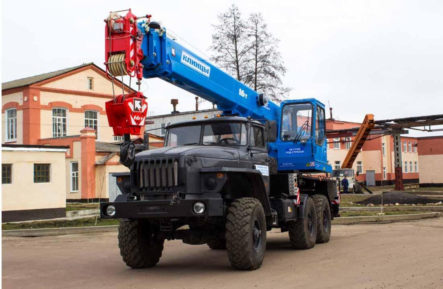 Клинцы КС-45719-3К на шасси Урал 5557 (Гексогональная)