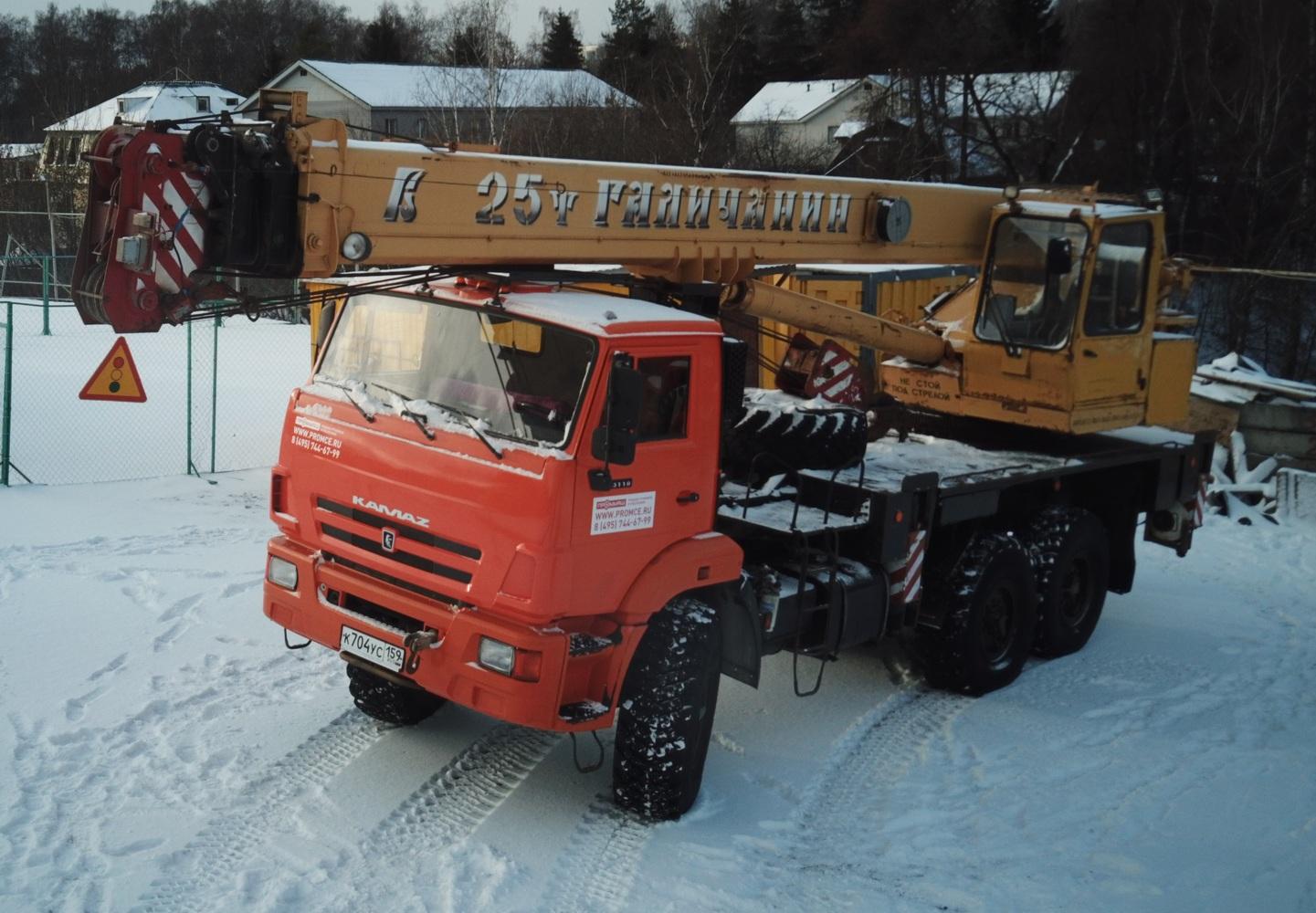 Автокран «Галичанин» КС-55713-5В, шасси камаз 43118